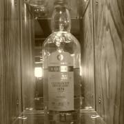 Glenlochy 1979 - Rare Whisky